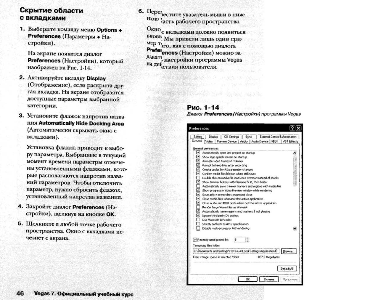 http://redaktori-uroki.3dn.ru/_ph/13/809088422.jpg