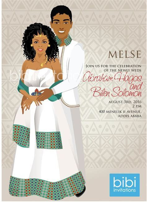Ethiopian Traditional Wedding Invitation   East African