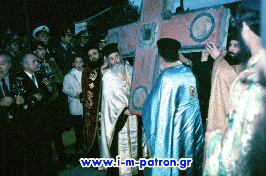 ΕΠΑΝΑΚΟΜΙΔH ΤΟΥ ΣΤΑΥΡΟΥ ΤΟΥ ΜΑΡΤΥΡΙΟΥ ΤΟΥ ΑΓΙΟΥ ΑΝΔΡΕΟΥ