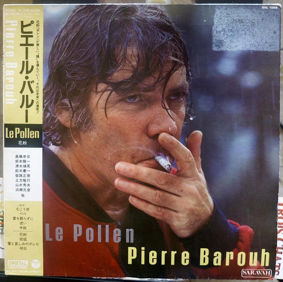 Le Pollen - Pierre Barouh (pressage japonais)
