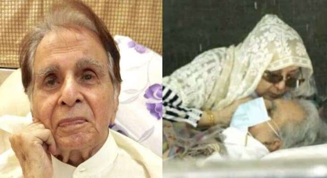 अस्पताल से घर ले जाते हुए सायरा बानो ने प्यार से किया दिलीप कुमार को Kiss, तस्वीर ने जीता फैंस का दिल