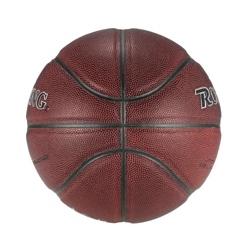 Official Size 7 Basketball Indoor Outdoor PU Leather Durable Sales Online - Tomtop