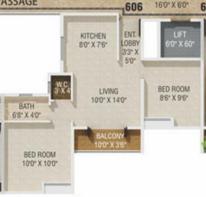 1.5 BHK Flat in Gagan Akanksha Prayagdham - 485 Carpet - 6th Floor - Rs. 15,737,38 + 75,000 Parking +16,800 Advance Maintenance of 24 Months + 32,000 Corpus fund