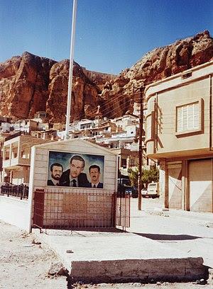 Former president Hafez al-Assad was on display...