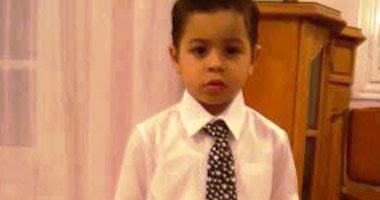 الطفل زياد عادل سليمان