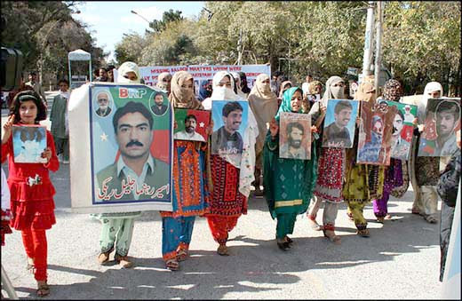 Baloch Celebrate Eid by Protesting Against Kidnappings | Sharnoff's Global Views