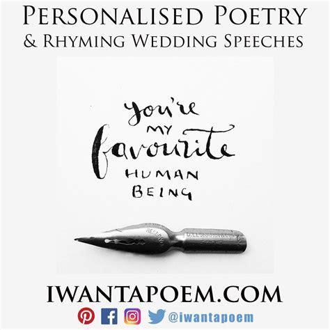 Blog ? I Want A Poem