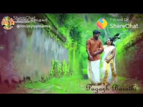 Unkuda Valanum Cut Song Download Mp3 Sundori