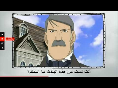Ente leste min hezihil belde, me smük? - أنت لست من هذه البلدة٬ ما اسمك؟