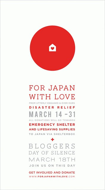 forjapanwithlove_blog1-565x1024