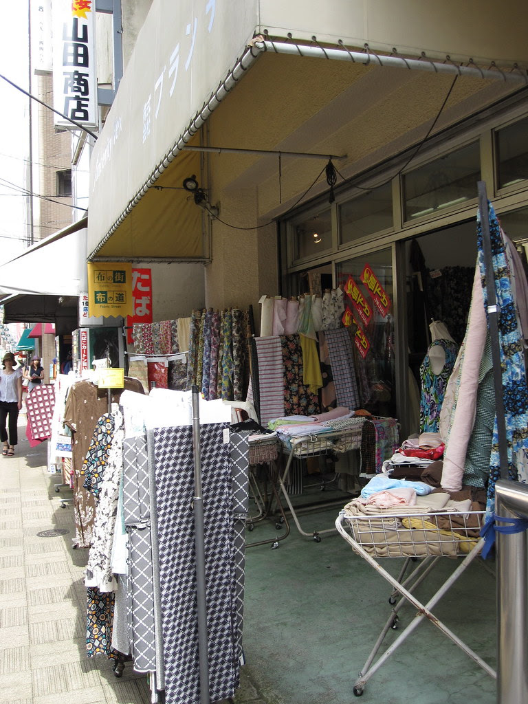 Tokyo Fabric District