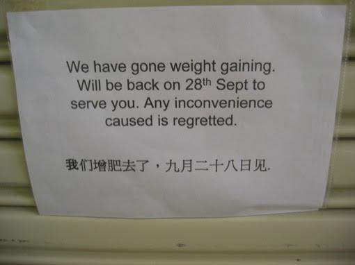 weight gaining
