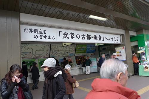 Arriving at Kamakura
