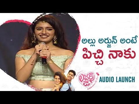 Priya Prakash Varrier CUTE Speech About Allu Arjun | Lovers Day Movie Audio Launch | Telugu Movies 2019
