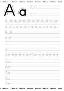 Dik Temel Harfler Yazı çalışma Sayfaları Sınıf öğretmenleri Için