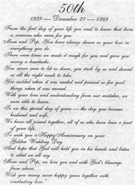 50th Wedding Anniversary Poems   1960s   Charlie and Merle