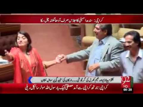 See What Sindh parliamentarian doing in Sindh Assembly
