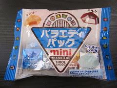 Tirol Mini Variety Pack