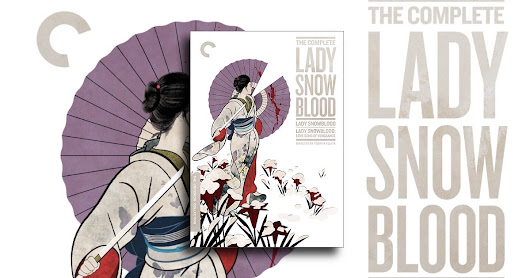 Movie Monday – Lady Snowblood