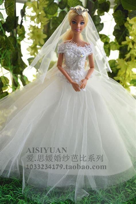 Aliexpress.com : Buy Free Shipping,White Wedding Dress