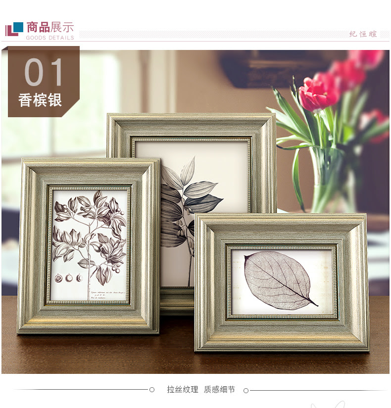 2019 Vintage Olive Green Style Table Photo Frames 6 7 8 10 Inch Diy