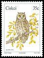Cl: African Scops-Owl (Otus senegalensis) SG 178 (1991)