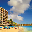 Waikiki Beach Paradise at Outrigger Reef on the Beach | Family Vacation Hub