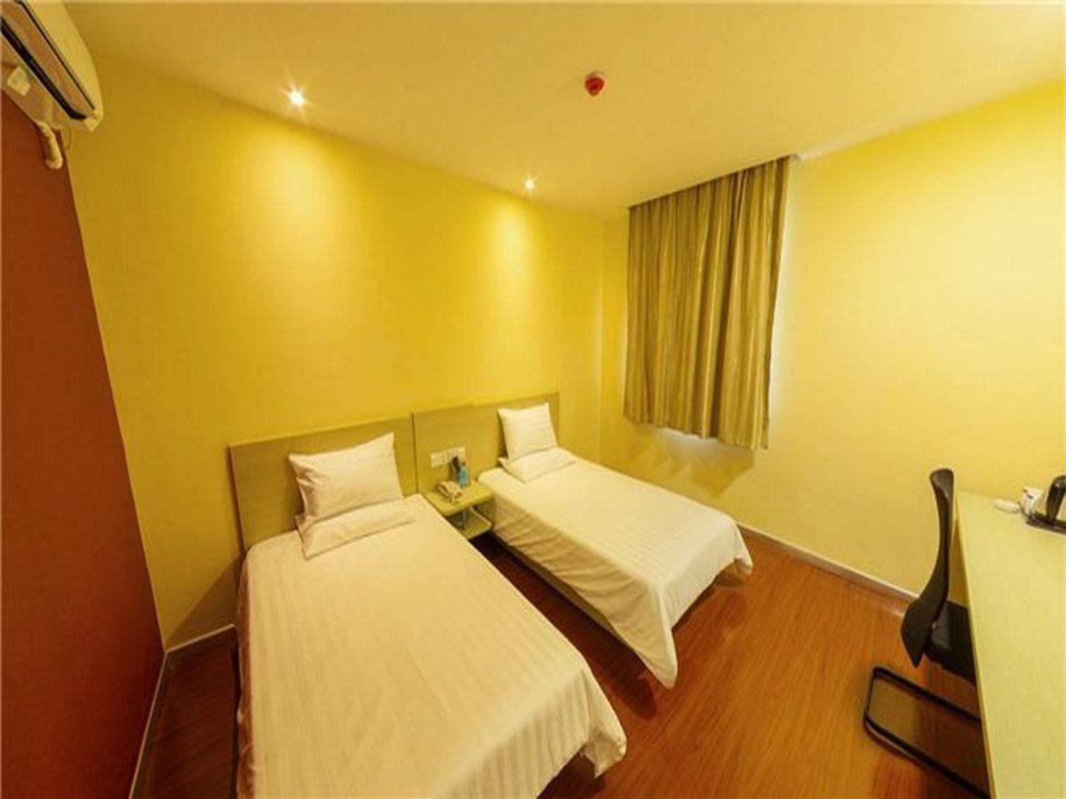 Hanting Hotel Shanghai Hongqiao West Zhongshan Road Branch Discount