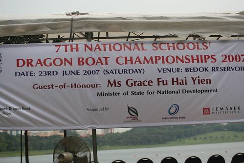 Dragon Boat 2007 163