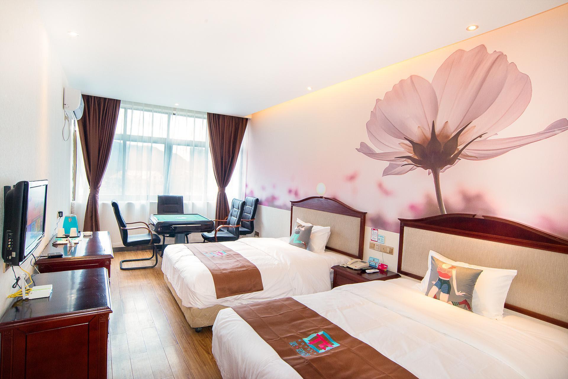 Pai Hotel Xi'an North Sanhuan Daming Palace Building Materials Market Reviews