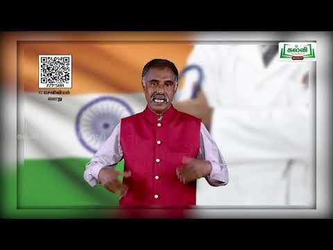11th Nursing General இந்தியாவில் சுகாதார நலத்திட்டங்கள் அலகு 2 பகுதி 2 Kalvi TV