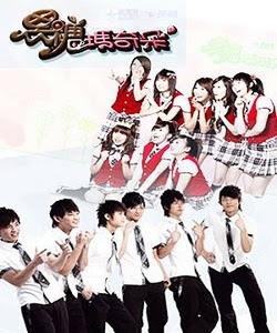 Asian Drama On Line 81