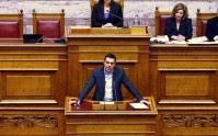 tsipras-programmatikes