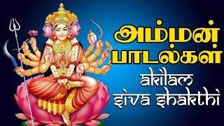 Oru Thali Varam Kettu Vanthen Thayamma Mp3 Download Masstamilan