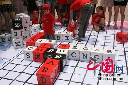 http://images.china.cn/attachement/jpg/site1006/20100622/001fd04cfc620d8ab2e834.jpg