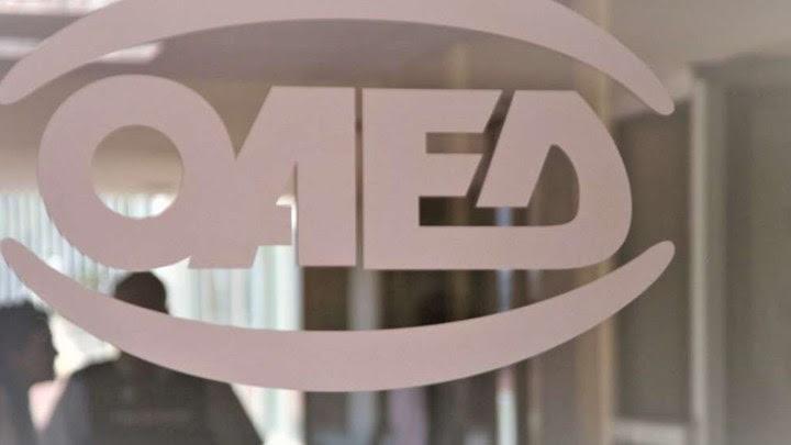 ΟΑΕΔ: Τρία νέα προγράμματα για 7.900 ανέργους - Ποιους αφορούν, όλες οι λεπτομέρειες