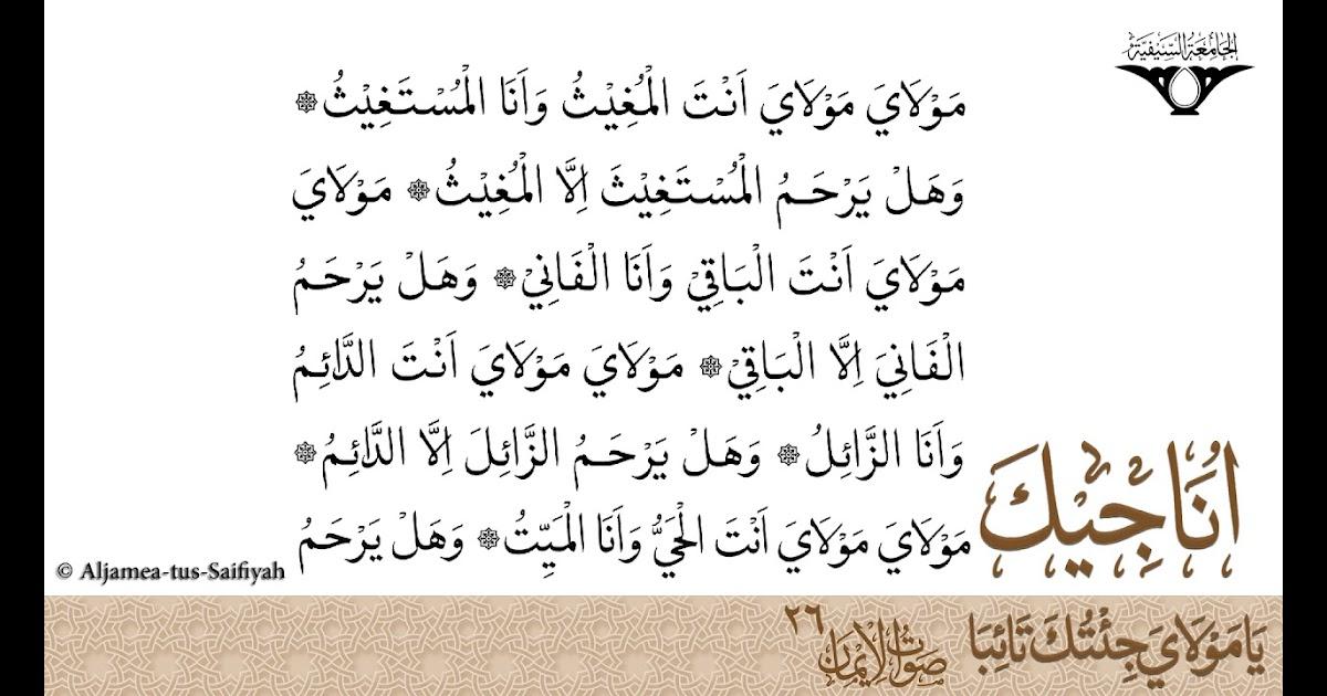 lirik lagu cinta sejati versi arab