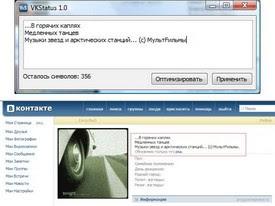 Одноклассники by беларусь