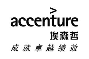accenture-new-logo-small