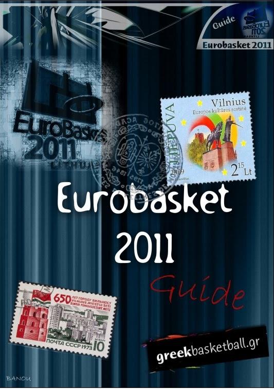 "<div style=""background:#3BB9FF; padding:5px 8px 5px 8px;""> EuroBasket 2011: Απόλυτος Οδηγός (Απο Τα έξι blogs του GreekBasketball.gr )</div>"