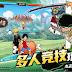 Tải One Piece: Fighting - Game Nhập vai cùng Luffy, Sanji, Zoro