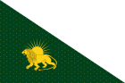 Flag of the Mughal Empire (triangular).svg