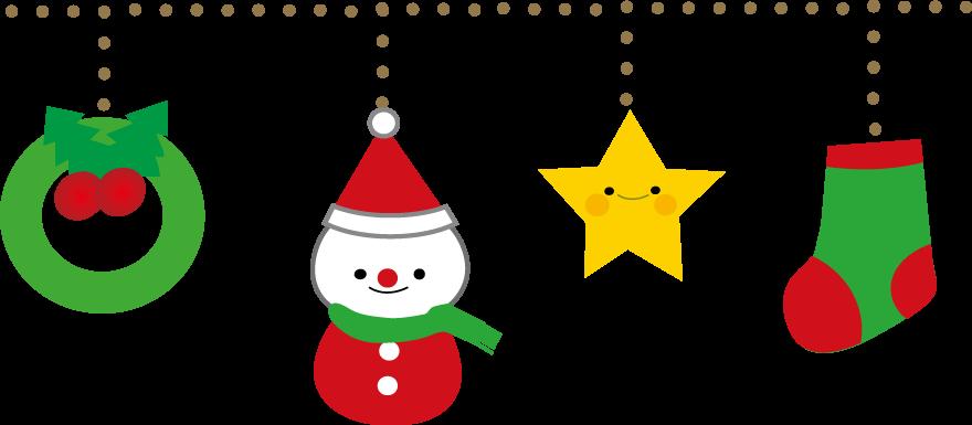 クリスマスイラスト無料イラスト2