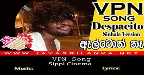 vpn song despacito sinhala version sippi cinema