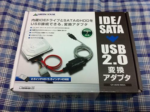 IDE/SATA →USB2.0 変換アダプタ