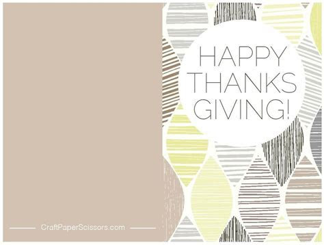 Happy Thanksgiving Free Printable Greeting Card