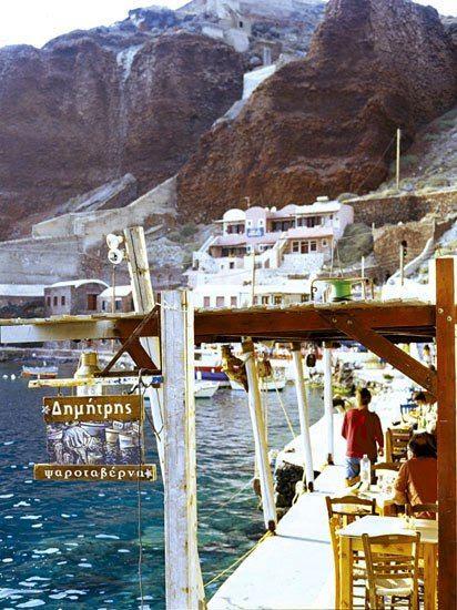 Santorini's Ammoudi Port , Greece