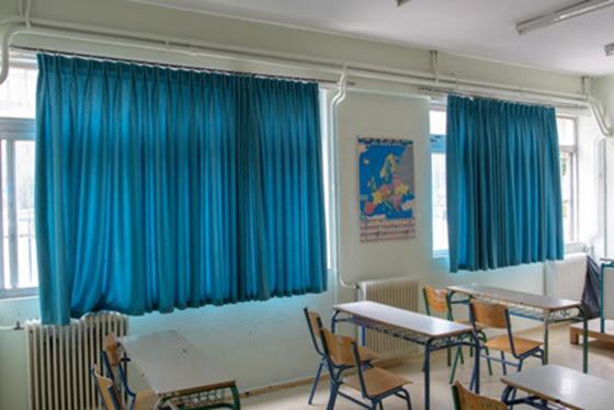 Γιάννενα: Ανοιχτά τα σχολεία κατά την εορτή των Τριών Ιεραρχών