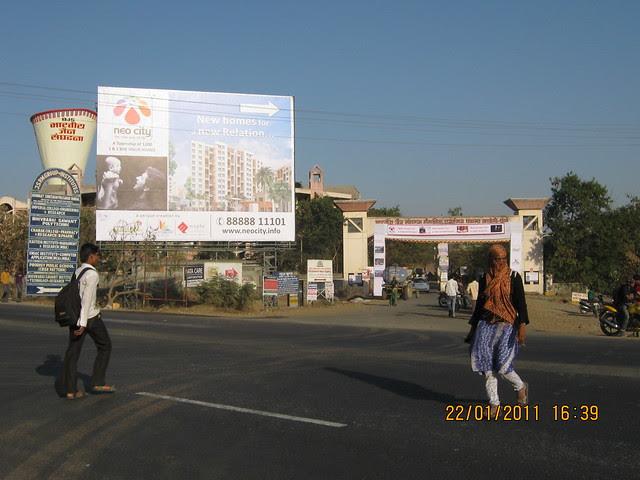 Visit to Neo City 1 BHK & 2 BHK Flats at Wagholi Pune 411 027 - Bakeri Phata on Nagar Road. 1 km from Wagholi Village. Well known for Bharatiya Jain Sanghatana (BJS) (www.bjsindia.org)