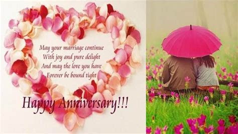 Happy Wedding Anniversary Wishes   Greetings   Images